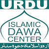 Urdu Islamic Dawa Center