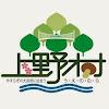 群馬県 多野郡 上野村Ueno-village
