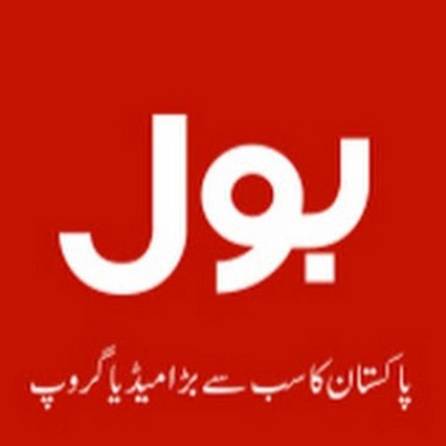 bol news live tv channel online free pakistan