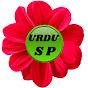 Urdu Souls Poetry