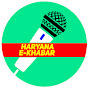 Haryanvi Update