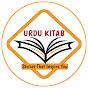Urdu Kitab - Youtube