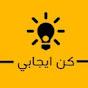 Mohammed Al