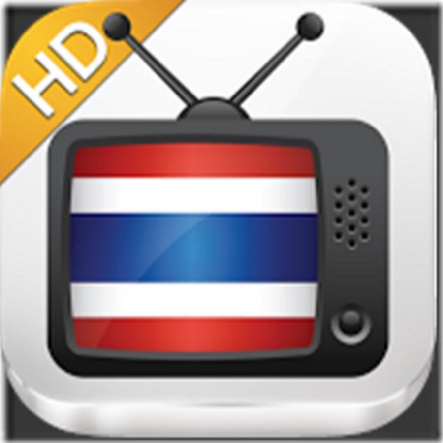 THAI TV Online - YouTube