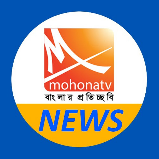 Mohona TV Live Watch Online