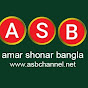 ASB Channel