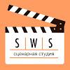 ScreenWritingStudio