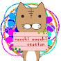racchi.pocchi.station