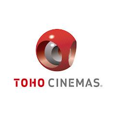 TOHOシネマズ公式チャンネル