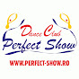 Scoala de dans - perfect-show.ro