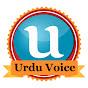Urdu Voice