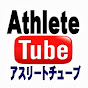 Athlete Tube for Tokyo Olympic 2020