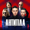 ANTYTILA