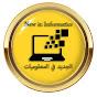 MOROCCO BEATBOX