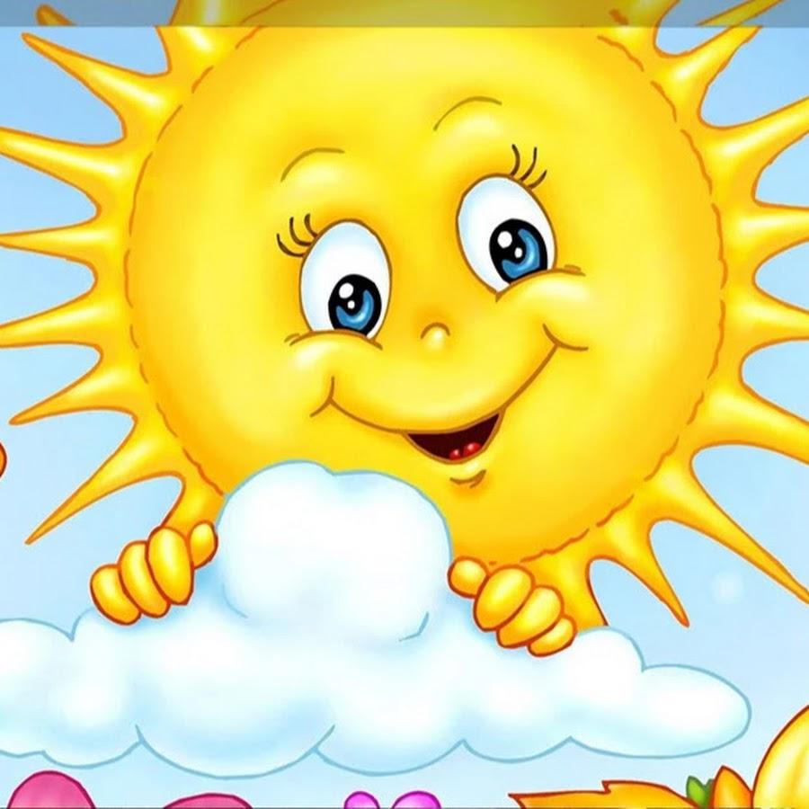 Картинки с солнышком для дошкольников