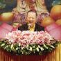 观世音菩萨心灵法门 Guan Yin Citta Buddhism 心灵能量