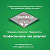 ОАО Торгмаш Барановичи
