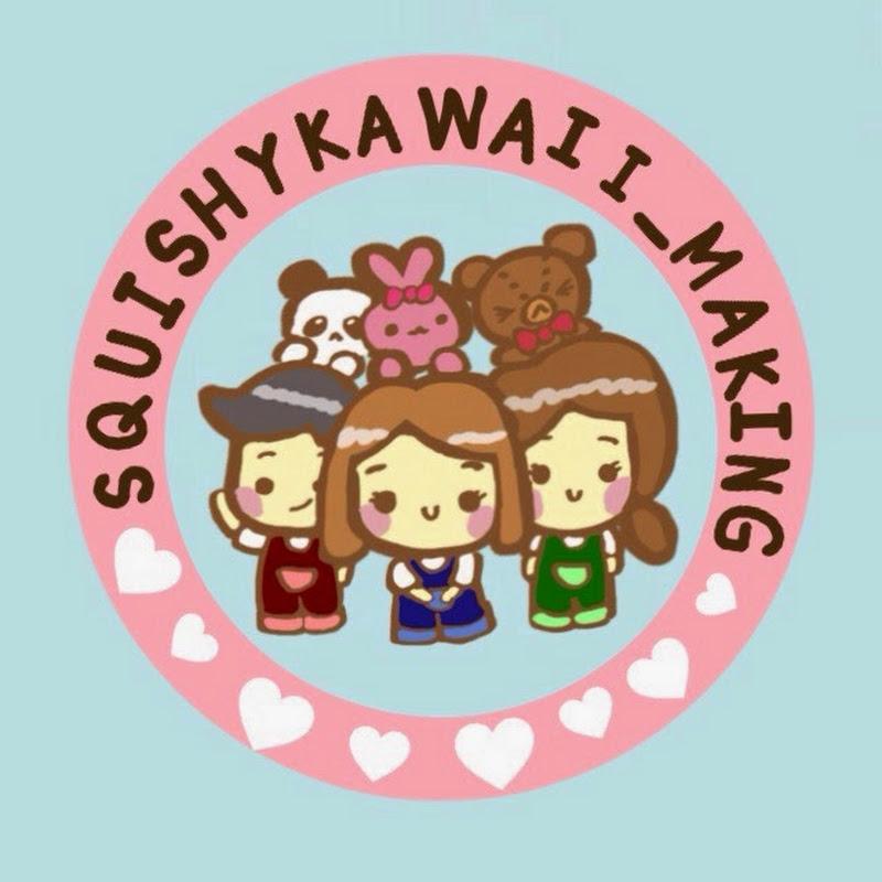 Squishykawaii_making