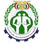 المؤسسة العامة للتأمينات الاجتماعية - اليمن