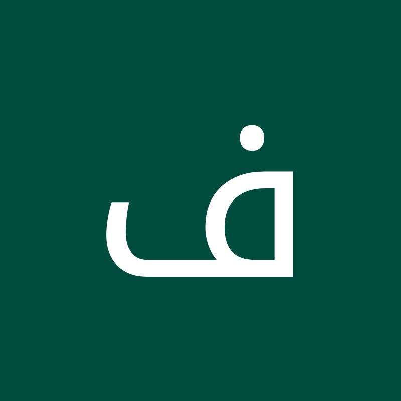 فراقد فاروق