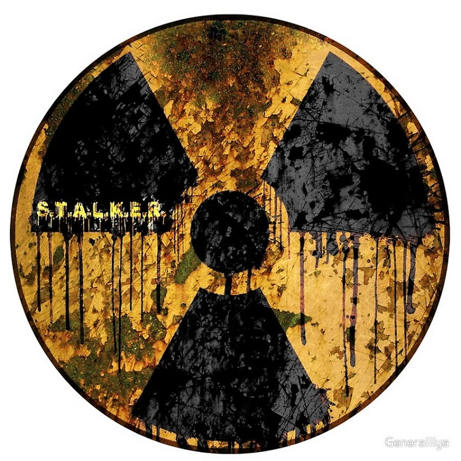 можете сталкер знаки радиации картинки понятно