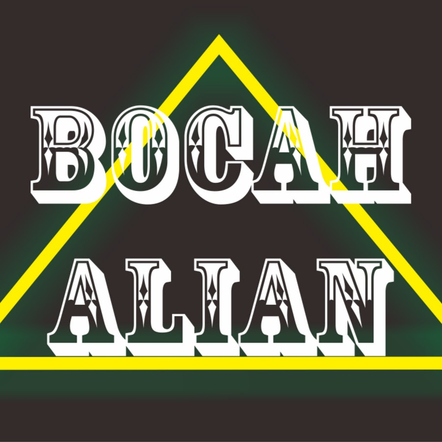 Bocah Alian