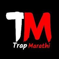 Trap Marathi