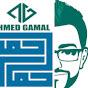 قناة الاقتصاد والادارة العربية