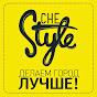 Che Style