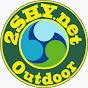 2SHY釣りチャンネル