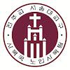 천주교 서울대교구 노인사목팀