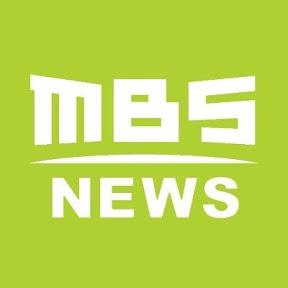 無料テレビでMBS NEWSを視聴する