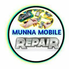 PK Music Rohtas