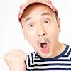 中村ゆうじチャンネル YouTube