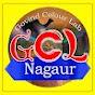 GCL Nagaur