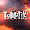 TeM4iK - Brawl Stars