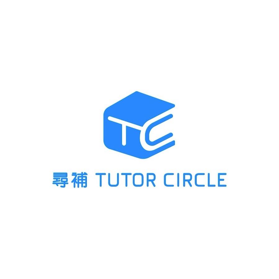 Tutor Circle尋補有超過10,000名三大導師