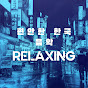 Relaxing Music Korea