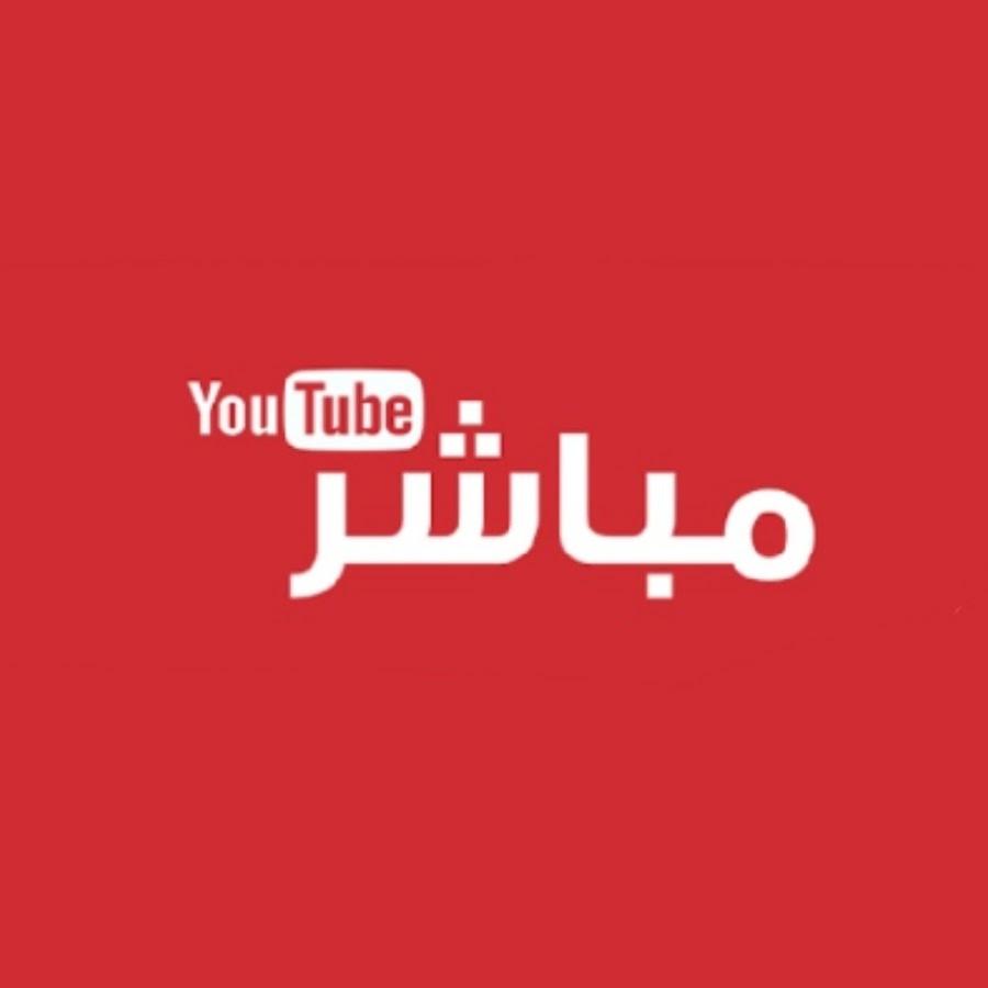 بث مباشر ببجي alhazmi