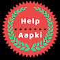 Help Aapki