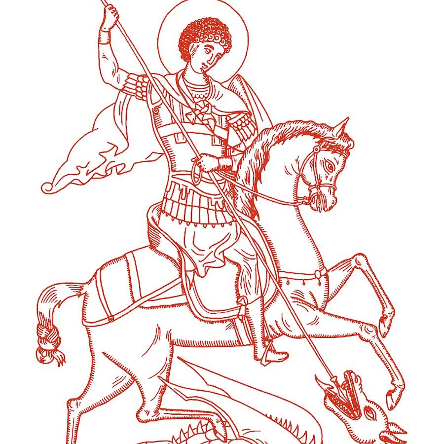 раскраска святые воины монтажные работы видеонаблюдения