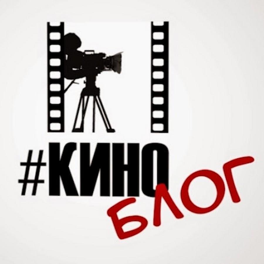 Kino Blog