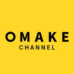 OMAKE CHANNEL