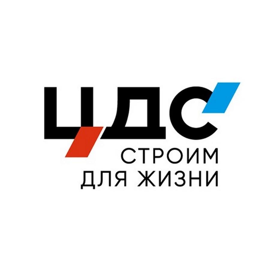 Строительная компания цдс санкт петербург официальный сайт сделать страницу интернет магазина