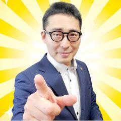 棚田行政書士の不動産大学