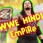 WWE Hindi EmPiRe