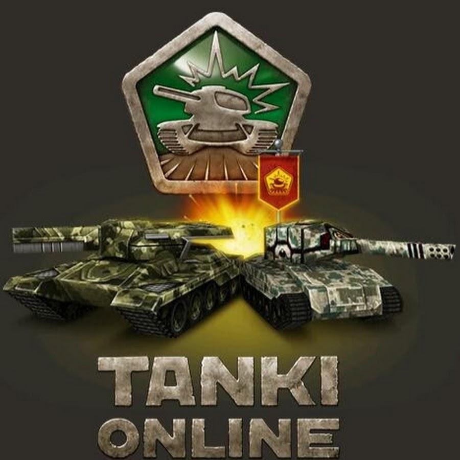 Танки онлайн картинки аватарки для