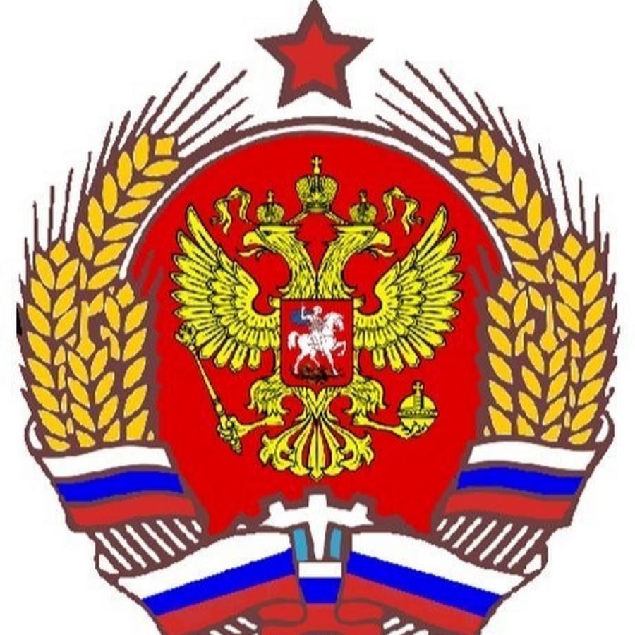Rusische Tv
