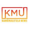 Kamamaluula News