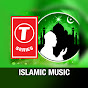 T-Series Islamic Music